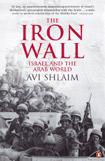 book_avishlaim